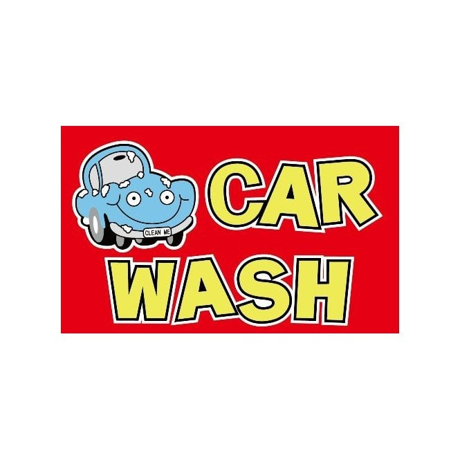 Car Wash 5x3 Feet Polyester Flag with Eyelets - 150cm x 90cm