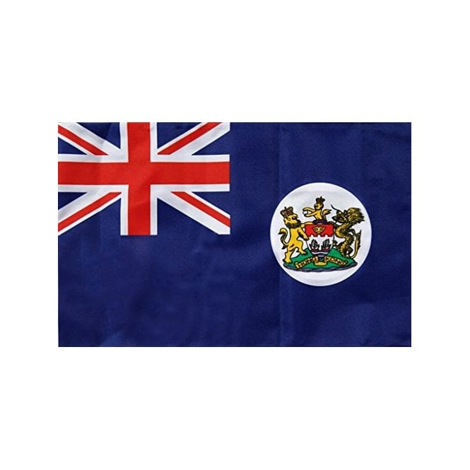 Hong Kong Old 3x2 Feet Polyester Flag with Eyelets - 90cm x 60cm