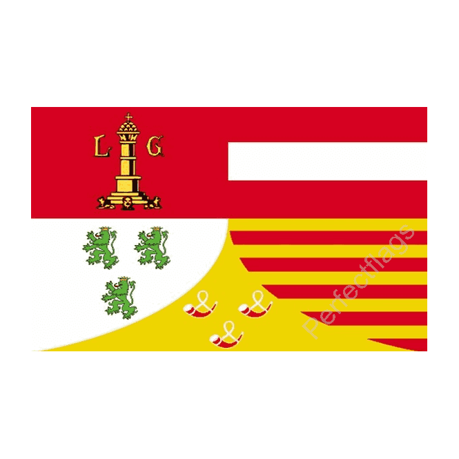 Leige Province 5x3 Feet Polyester Flag with Eyelets - 150cm x 90cm