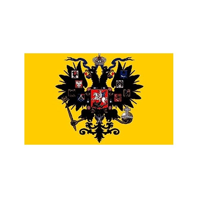 Russian Imperial Czar Nicholas 2nd 5x3 Feet Polyester Flag with Eyelets - 150cm x 90cm